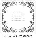 round frame with classic floral ...   Shutterstock .eps vector #733785823