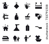 16 vector icon set   cleanser ... | Shutterstock .eps vector #733791508