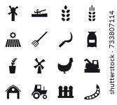 16 vector icon set   windmill ... | Shutterstock .eps vector #733807114