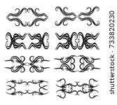 calligraphic design elements... | Shutterstock .eps vector #733820230