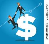 helping hand. businessman helps ... | Shutterstock .eps vector #733832590