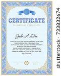 vintage certificate blank