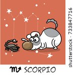 horoscope zodiac sign scorpio... | Shutterstock .eps vector #733847716