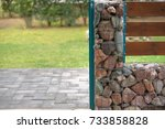 part of a stone fence in a... | Shutterstock . vector #733858828