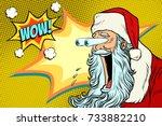 bulging eyes hyper reaction to... | Shutterstock .eps vector #733882210