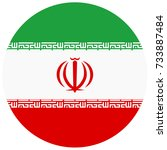 vector illustration iran flag... | Shutterstock .eps vector #733887484