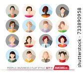 16 avatars  women  and men... | Shutterstock .eps vector #733890958
