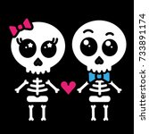 cute kawaii skeleton love... | Shutterstock .eps vector #733891174