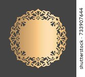 lace round lace edged paper... | Shutterstock .eps vector #733907644
