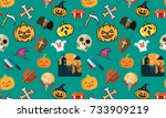 seamless halloween pattern on... | Shutterstock . vector #733909219