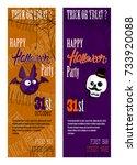 set of happy halloween invite... | Shutterstock .eps vector #733920088