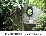 the sink is in the garden | Shutterstock . vector #733956370