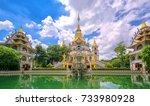 ho chi minh city  vietnam  ... | Shutterstock . vector #733980928