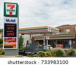 melbourne  australia   february ... | Shutterstock . vector #733983100