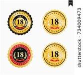 18 years anniversary golden...   Shutterstock .eps vector #734009473