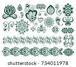 henna tattoo brown mehndi... | Shutterstock .eps vector #734011978