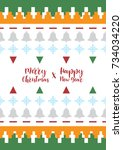 template christmas  with free... | Shutterstock .eps vector #734034220