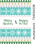 template christmas  with free... | Shutterstock .eps vector #734034238