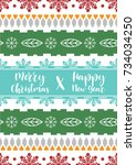 template christmas  with free... | Shutterstock .eps vector #734034250