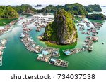 floating fishing village and...   Shutterstock . vector #734037538