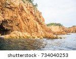 Steep  Unique Rock Formations...