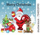 christmas deer and santa claus  ... | Shutterstock .eps vector #734053990