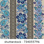 Set of Lace Bohemian Seamless Borders. Collection of oriental seamless paisley patterns. Floral wallpaper. Decorative ornament for fabric, textile, wrapping paper.