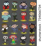 set of kids in halloween... | Shutterstock .eps vector #734066734