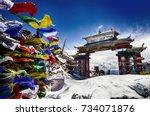 tawang  arunachal pradesh ... | Shutterstock . vector #734071876