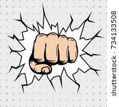 pop art comic bubbles design.... | Shutterstock .eps vector #734133508