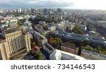 kiev  ukraine  october 13  2017.... | Shutterstock . vector #734146543