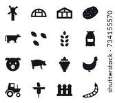16 vector icon set   windmill ... | Shutterstock .eps vector #734155570
