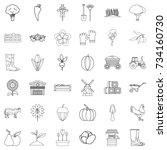 seed icons set. outline style... | Shutterstock .eps vector #734160730