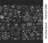 seamless pattern pirate party... | Shutterstock . vector #734167180