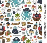 seamless pattern pirate party... | Shutterstock . vector #734167330