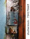 Abstract Rusty Door Hinge With...