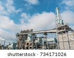 paper mill | Shutterstock . vector #734171026