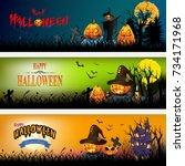 set of cartoon halloween... | Shutterstock .eps vector #734171968