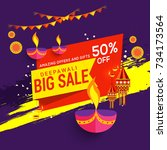 creative sale banner or sale... | Shutterstock .eps vector #734173564