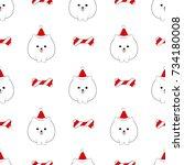 cute pomeranian dog seamless...   Shutterstock .eps vector #734180008
