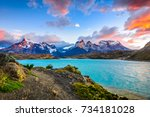 Torres Del Paine Over Pehoe - Fine Art prints