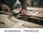 close up shot of old master... | Shutterstock . vector #734182123
