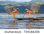 inle lake   myanmar  burma   ... | Shutterstock . vector #734186200