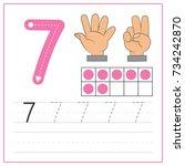 number writing practice 7 | Shutterstock .eps vector #734242870
