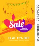 creative sale banner or sale... | Shutterstock .eps vector #734244730