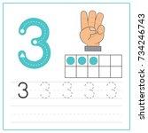 number writing practice 3 | Shutterstock .eps vector #734246743