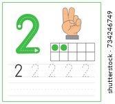 number writing practice 2 | Shutterstock .eps vector #734246749