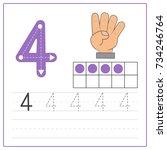 number writing practice 4 | Shutterstock .eps vector #734246764