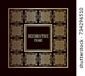 art deco ornamental vintage...   Shutterstock .eps vector #734296510