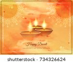 abstract happy diwali artistic... | Shutterstock .eps vector #734326624